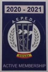 sello-aepedi-2020_21